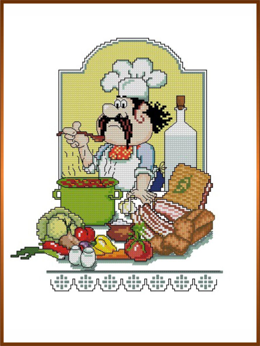 Вышивка кулинарной темы